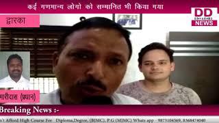 आर्शीवाद आपर्टमेंट 16बी में पुलिस पब्लिक मीटिंग का आयोजन किया गया  || DIVYA DELHI NEWS
