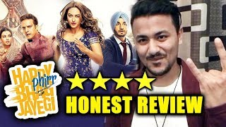 Happy Phirr Bhag Jayegi HONEST REVIEW | SPOILER FREE | Diana, Sonakshi, Jimmy, Ali Fazal, Jassi