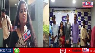 FOREIGN MEDICAL EDUCATION AWARENESS PROGRAM ORG BY NEO AT KHAIRATABAD