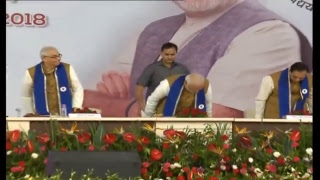 PM Modi addresses convocation ceremony of Gujarat Forensic Sciences University at Gandhinagar