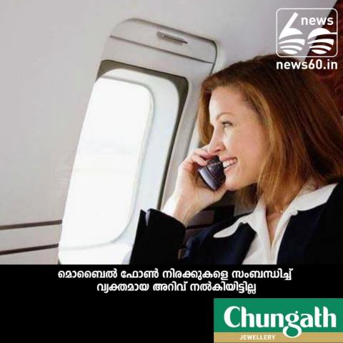 You may be able to make phone calls, use internet on flights from October