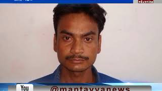 police caught mobile thief gang Ahmedabad