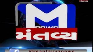 PM cancelled their Gir Somnath trip