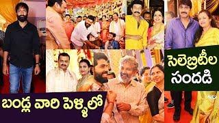Celebrities at Bandla Ganesh brother's daughter Wedding | Ashritha Weds Sai Pavan | Top Telugu TV