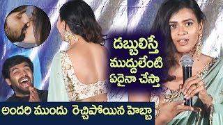 Hebah Patel Speech at 24 Kisses movie trailer launch | Adith Arun | Top Telugu TV