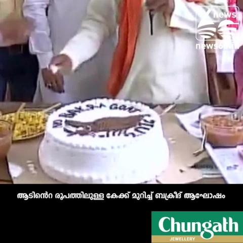 This Bakrid, Some in Lucknow to Cut Goat Cake Instead of Real Goat