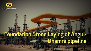 Foundation Stone Laying of Angul- Dhamra pipeline
