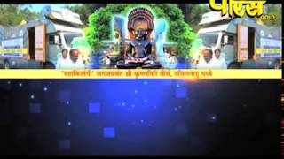 Vishesh   Shri Vasantvijay Ji Maharaj   Rath Yatra Ep-106 Krishnagiri(Tamilnadu)