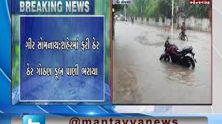 non stop heavy rain in Gir somnath