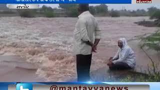 4 doors has to opened in motisar dam in Rajkot