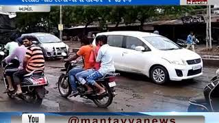 bad conditions of roads in Bharuch
