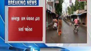 merchants' strike in Ambaji