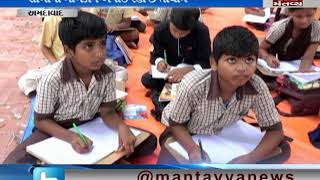 education andmedical welfare foundation in Ahmedabad