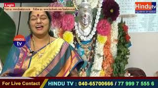 varalakshmi vratham pratyekatha by bhagyalakshmi  //HINDUTV LIVE//