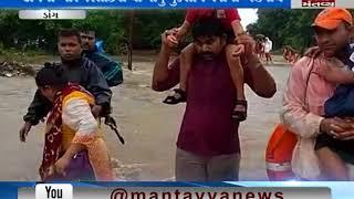 huge loss beacuse of heavy rain in Daang