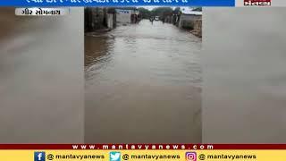 Arnej village discreted in Gir Somnath