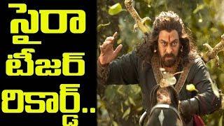 Megastar Chiranjeevi Teaser Record I Rectv India