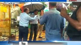 ajay bhadu visited Vadodara