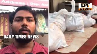 Charminar Hotel | Has Not done Any Fraud | We are At Hotel | Don't Defame Us - DT News