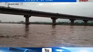 banas river water level increased in Banaskantha