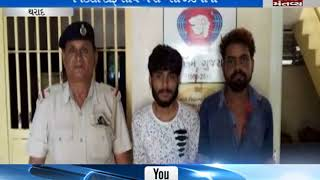 two man caught with alchohol in Tharad