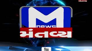 6 month old child got dead in Odhav Ahmedabad