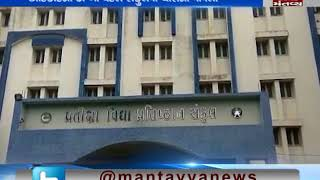 burglary in DB Patel institute Rajkot Bhavnagar highway