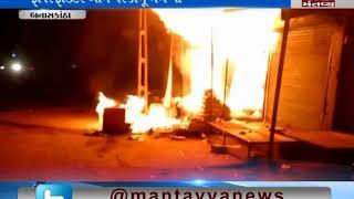 fire in 3 shop in Banaskantha