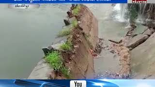 close way collapsed in Chhota Udaipur