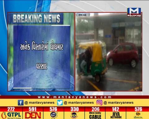 Mild Rainfall in many areas of Ahmedabad