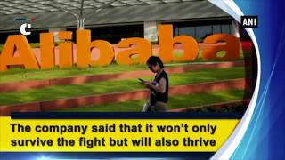 """Alibaba """"ready"""" for trade war with US"""