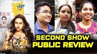 Happy Phirr Bhag Jayegi PUBLIC REVIEW | Second Show | Diana, Sonakshi, Jimmy, Ali, Jassi