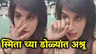 Smita Gondkar GETS EMOTIONAL After Visiting A Tiger Zoo | What Made Her CRY?