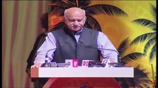 समापन सत्र: 11वां विश्व हिन्दी सम्मेलन, मॉरीशस
