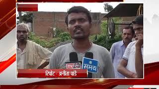 रीवा  - प्रधानमंत्री आवास योजना में भ्रष्टाचार - tv24