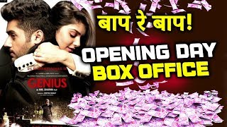 GENIUS 1st Day Collection | Box Office Prediction | Utkarsh Sharma, Ishita Chauhan