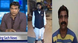 Ye Dhokabaz Aapko Kabi Bi Doka De Sakta Hain   Full Report On Barkat Ali Manyar The Rice Puller  