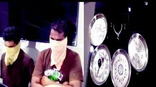 2 Choor Hua Giraftar 28 Lakh Rupay Net Worth Seized By Panjagutta Police   @ SACH NEWS  