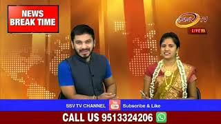 NEWS BREAK TIME SSV TV With Nitin Kattimani (02) 24 08 2018