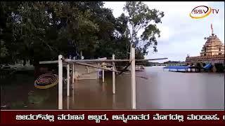 Holbasweshara Devastana Sampurna Jalavruta Yagithe Bagalkote SSV TV NEWS 23 8 18