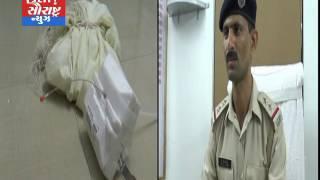 જામનગર-ચિપ લગાવેલું યંત્ર મળી આવતા પોલીસમાં દોડધામ