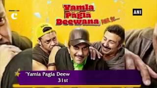 "Rekha, Dharmendra steal the show in ""Rafta Rafta Medley"" song"