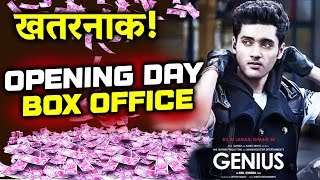 GENIUS 1st Day Collection | BOX OFFICE | Utkarsh Sharma, Ishita Chauhan