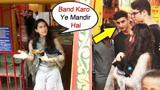 Sara Ali Khan And Ibrahim Khan Spotted At Juhu Temple