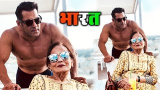 Salman Khan Enjoying With Mom In Malta | Watch Salman's Bond With His Mother | Bharat Shooting