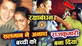 From An Orphan To A Most Loving Sister | Salman Khan And Arpita Brother-Sister Bond | Raksha Bandhan