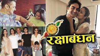 Salman Khan Family Raksha Bandhan 2018 | Arpita Khan, Arbaaz Khan, Sohail Khan, Alvira