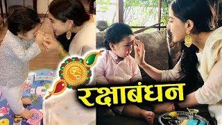 Sara Ali Khan Ties Rakhi To Taimur Ali Khan | Raksha Bandhan
