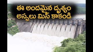 Srisailam Dam - Eight Gates open | Srisailam Dam Aerial View |best tourism in india
