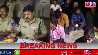 POLICE CONDUCT CORDON SEARCH OPERATION UNDER MIYAPUR PS LIMITS